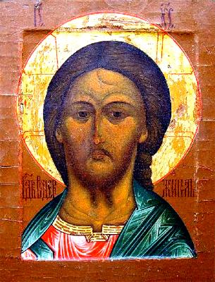 Православная Книга Магазин